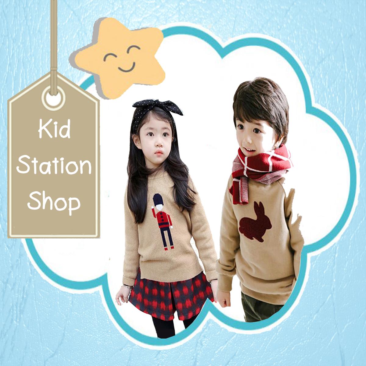 Facebook : Kid-Station