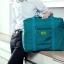 Casey Fashionist กระเป๋าพับได้ใบหญ่ สามารถนำไปติดกับกระเป๋าเดินทางล้อเลื่อนได้ ทน ใส่ของได้เยอะ (สีฟ้าทะเล) thumbnail 1
