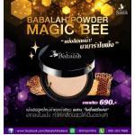 Babalah Magic Bee Powder No.01 สำหรับผิวขาว-ขาวเหลือง