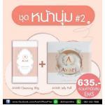 Avari Milk Cleansing Bar เซ็ตหน้านุ่ม 2