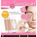Avari Milk Cleansing 80g. 2 ก้อน ฟรี Avari Bubble Net 1 ชิ้น