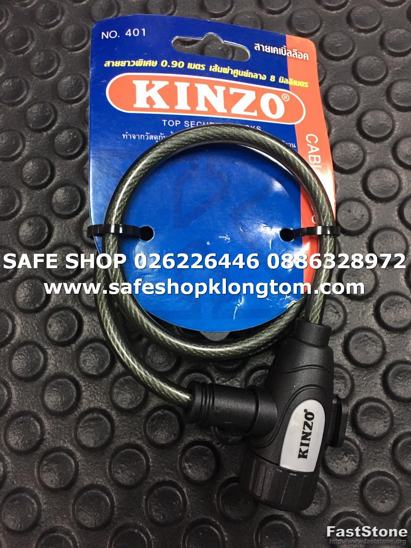 สายเคเบิ้ลล๊อค KINZO No.401 กุญแจสลิงขนาดเล็ก พกพาสะดวก ราคา 120บาท คุณภาพดีเกินราคา ร้าน SAFE SHOP คลองถม