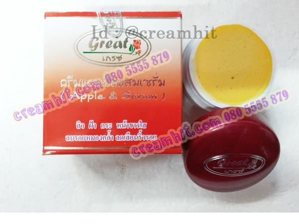 ครีมแอปเปิ้ล เกรซ เดี่ยว ของแท้ ขายถูก ราคาส่ง ครีมแอปเปิ้ลผสมเซรั่มคอลลเจน (Apple&Serum Creamตลับแดง)