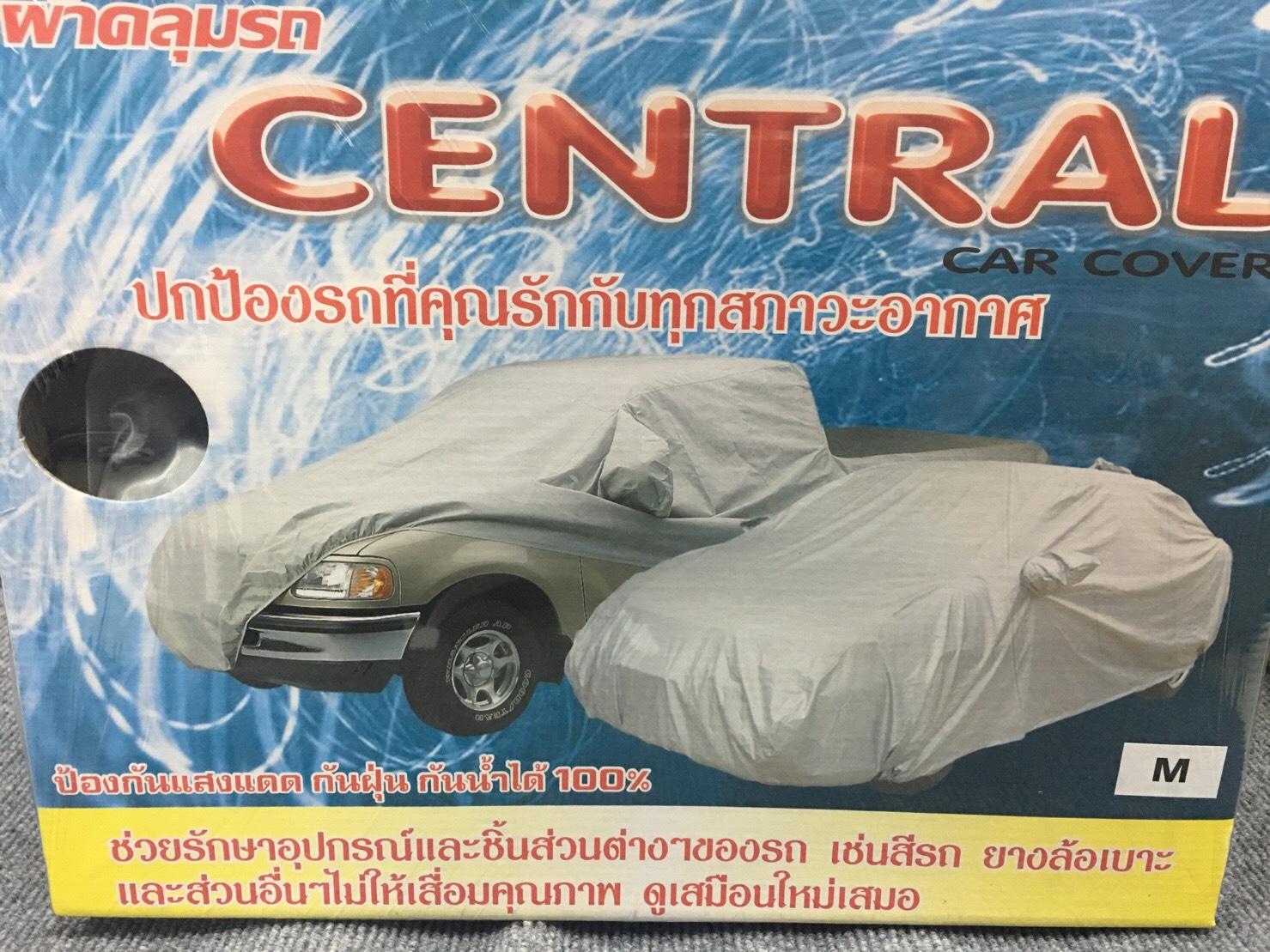 ผ้าคลุมรถ เนื้อ PVC อย่างดี หนาพิเศษ 700บาท