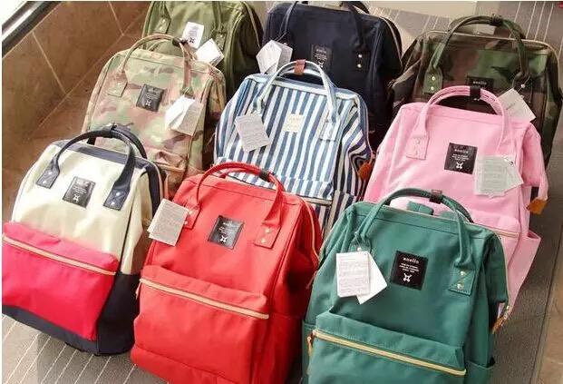 Anello Bags Shop