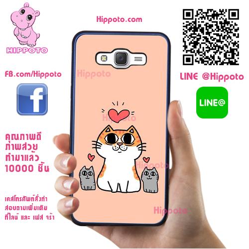 เคส ซัมซุง A5 2016 แมว 3 ตัว หัวใจ เคสน่ารักๆ เคสโทรศัพท์ เคสมือถือ #1182
