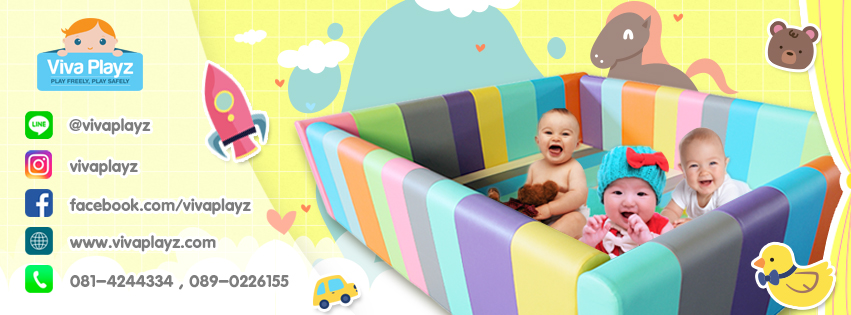 Viva Playz คอกกั้นเด็ก คอกกันกระแทก เบาะรองคลานเด็ก ที่นอนเด็ก
