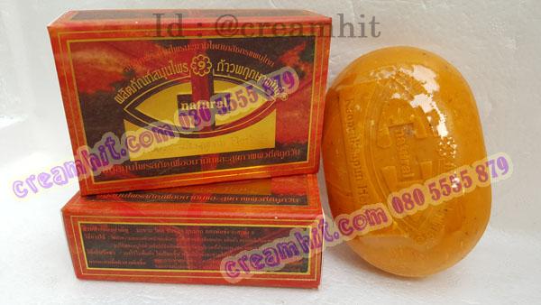 สบู่ก้าวพฤกษามะขาม กล่องส้ม ของแท้ ราคาส่งถูกสุด