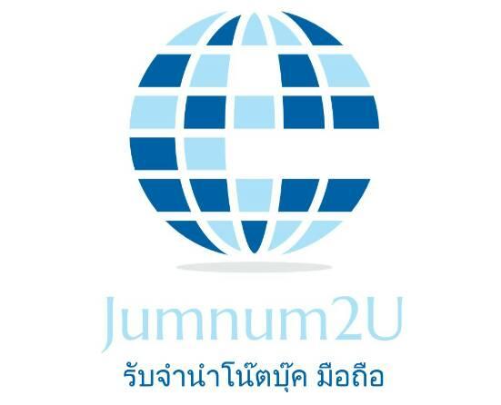 Jumnum2u