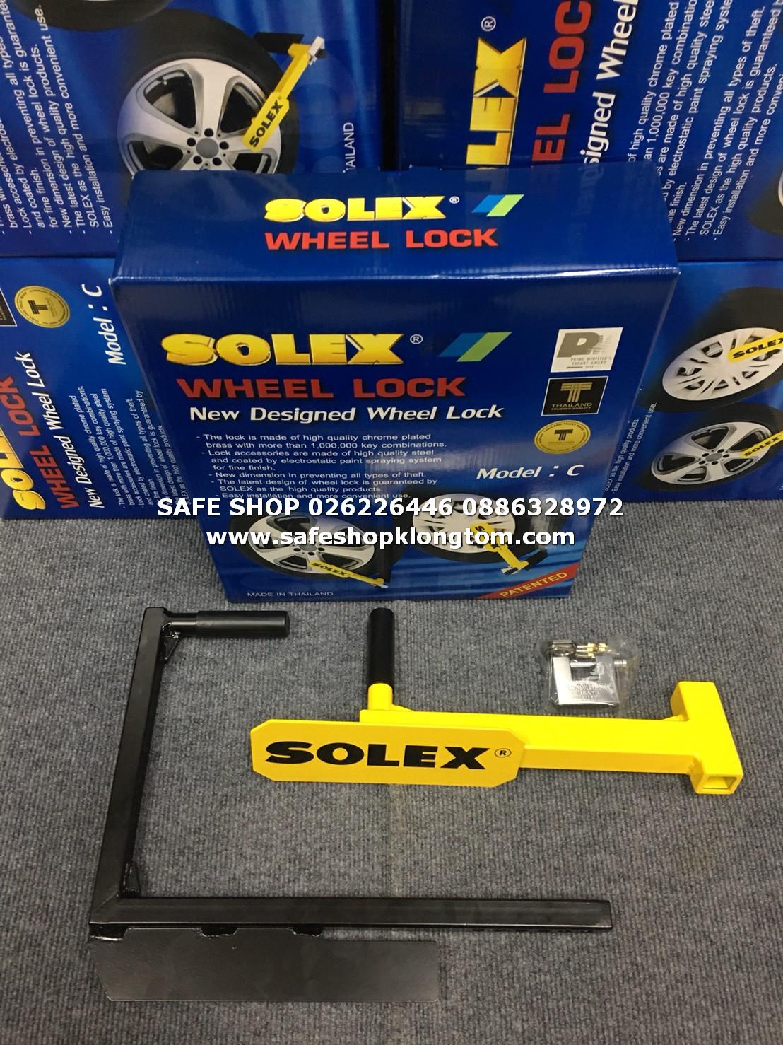 ล็อคล้อรถยนต์ Solex Model C ล็อคล้อกันขโมยแบบฟรีไซส์ ราคา 1100บาท
