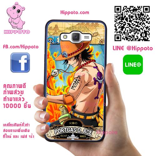 เคส J7 Core เอส หมัดไฟ One Piece เคสโทรศัพท์ ซัมซุง #1043