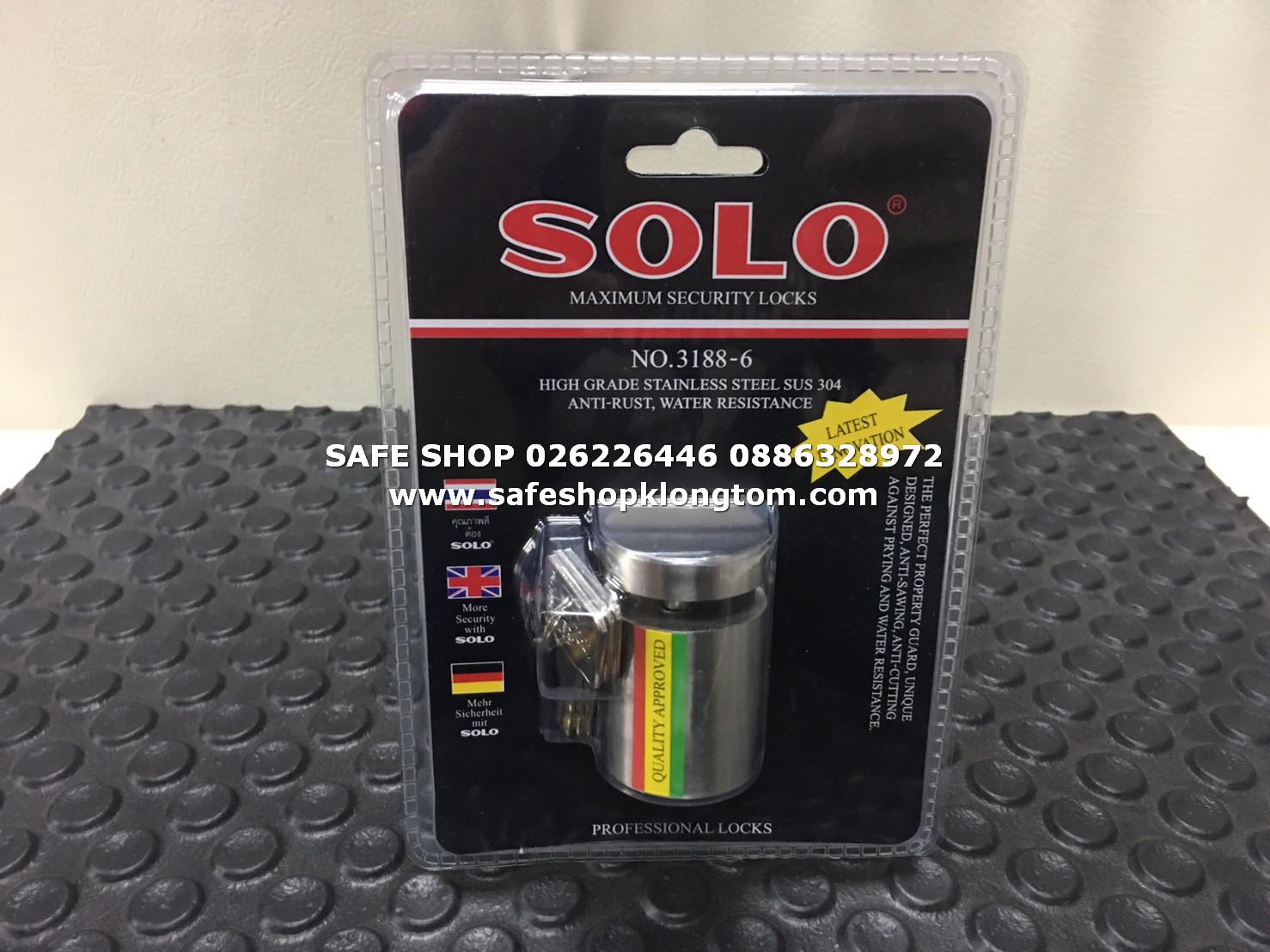 Solo No.3318-6 , Max-6 กุญแจสเตนเลส ล็อคดิสมอเตอร์ไซค์ โซโล ราคา 450บาท SAFE SHOP คลองถม