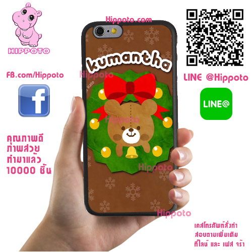เคส ViVo Y53 ยางซิลิโคน หมี คูมันทรา เคสน่ารักๆ เคสโทรศัพท์ เคสมือถือ #1155