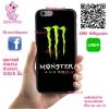เคสโทรศัพท์ OPPO F1s ลายรถซิ่ง Monster Energy เคสสวย เคสโทรศัพท์ #1223