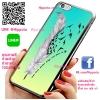 เคส ไอโฟน 6 / เคส ไอโฟน 6s โลโก้ ขนนก สู่นก เคสสวย เคสโทรศัพท์ #1132