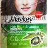 แชมพูย้อมผมดำ ซองสีเขียว สูตรโอลีฟออยส์ Maykey Black Hair Shampoo Olives แชมพูเปลี่ยนสีผมสีดำ