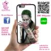 เคสโทรศัพท์ OPPO F1s โจ๊กเกอร์ ลายสักมือ ยิ้ม Joker เคสเท่ เคสสวย เคสโทรศัพท์ #1383