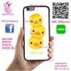 เคส Vivo V5 / V5s / V5 lite rubber duck เคสน่ารักๆ เคสโทรศัพท์ เคสมือถือ #1116
