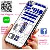 เคส ไอโฟน 6 / เคส ไอโฟน 6s สตาร์วอร์ R2D2 เคสสวย เคสโทรศัพท์ #1314