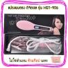 แปรงหวีผมไฟฟ้า แปรงผมตรง Fast Hair Straightener รุ่น HQT-906 (Pink)