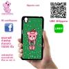 เคส Oppo A37 หมีสีชมพู เคสน่ารักๆ เคสโทรศัพท์ เคสมือถือ #1151