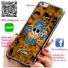 เคส ไอโฟน 6 / 6s นามิ โลโก้โจรสลัด One Piece เคสโทรศัพท์ #1021