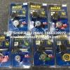 ล็อคมอเตอร์ไซค์ Solex 9025 ล็อคดิสมอเตอร์ไซค์ ราคาถูก พกพาสะดวก มีหลายสีให้เลือก