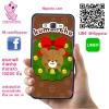 เคส ซัมซุง J7 2016 หมี คูมันทรา เคสน่ารักๆ เคสโทรศัพท์ เคสมือถือ #1155