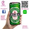 เคส Vivo V5 / V5s / V5 lite เบียร์ไฮเนเก้นกระป๋อง เท่ๆ เคสสวย เคสโทรศัพท์ #1192