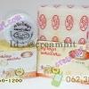 ชุดครีมไข่มุกบัวหิมะKIM + สบู่ไข่มุกบัวหิมะ รุ่นกล่อง ของแท้ ราคาส่งถูกมาก