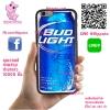 เคสโทรศัพท์ OPPO F1s โลโก้ เบียร์ Bud Light เคสสวย เคสโทรศัพท์ #1139