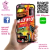 เคส Vivo V5 / V5s / V5 lite โลโก้ Hollywood เคสสวย เคสโทรศัพท์ #1018