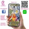 เคส ซัมซุง J5 2016 หมีพูห์ และ เพื่อนๆ เคสน่ารักๆ เคสโทรศัพท์ เคสมือถือ #1206
