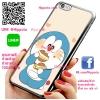 เคส ไอโฟน 6 / เคส ไอโฟน 6s โดเรม่อน กินโดรายากิ เคสน่ารักๆ เคสโทรศัพท์ เคสมือถือ #1234