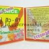 สบู่ยูไนซ์ สิว-ฝ้า ไวท์ เทนนิ่ง ( สูตรไข่ไก่ผสมน้ำผึ้ง) ก้อนสีเหลือง ของแท้ ขายถูก U NICE Whitening Soap