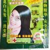 แชมพูย้อมผมดำ IVS ซองเขียว ภาษาจีน นางแบบจีน แชมพูเปลี่ยนสีผมสีดำ