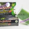 สบู่ด็อกเตอร์เจแปนกล่องดำ ก้อนเขียว สบู่สิวฝ้าสูตรหน้าขาว สบู่ชาเขียว สบู่นาโน Dr. JAPAN Natural Herb Spa Soap