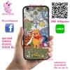 เคส OPPO A71 หมีพูห์ และ เพื่อนๆ เคสน่ารักๆ เคสโทรศัพท์ เคสมือถือ #1206