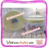 ครีมหมอจุฬา JULA Cream ตลับใส สูตรดั้งเดิม เนื้อสีครีม ของแท้ ราคาส่งขายถูก