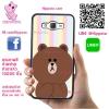 เคส ซัมซุง A5 2015 หมีบราวน์ พาสเทล เคสน่ารักๆ เคสโทรศัพท์ เคสมือถือ #1196
