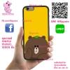 เคส OPPO A71 หมีบราวน์ เคสน่ารักๆ เคสโทรศัพท์ เคสมือถือ #1057