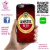 เคสโทรศัพท์ OPPO F1s โลโก้ เบียร์ อัมเทล 2 เคสสวย เคสโทรศัพท์ #1106