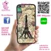 เคส ViVo Y53 ยางซิลิโคน หอไอเฟล ฝรั่งเศส เคสสวย เคสโทรศัพท์ #1305