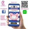 เคส ซัมซุง A5 2015 หมี Chocco Teddy น้ำเงิน เคสน่ารักๆ เคสโทรศัพท์ เคสมือถือ #1113