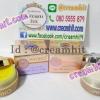 ครีมยันโกะ ชุด day&night YANKO cream 5g.ของแท้ ราคาขายส่งถูกสุด