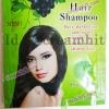 แชมพูย้อมผมดำ สูตรองุ่นดำ ซองสีเขียว Risheng Black Hair Shampoo แชมพูเปลี่ยนสีผมสีดำ