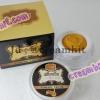 ครีมขมิ้นวีวี่ ครีมขมิ้นแท้ ViVi Tumeric Cream