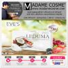 Leduma By Eve's อีฟ เลอดูมา อาหารเสริมเคลียร์สิว ผิวใส ลดการเกิดสิว ผิวเรียบเนียน