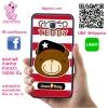 เคส ซัมซุง J5 2016 หมี Chocco Teddy เคสน่ารักๆ เคสโทรศัพท์ เคสมือถือ #1112