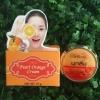 ครีมมุกส้ม Belleza เบลเลซ่าของแท้ ขายดีอันดับ1 ขนาด 7 กรัม Pearl Orange Cream